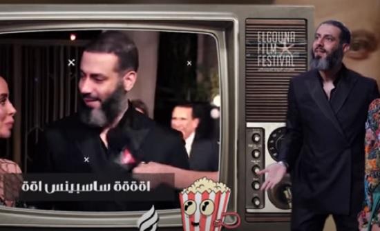 فيديو : مواقف محرجة للفنانين في الجونة