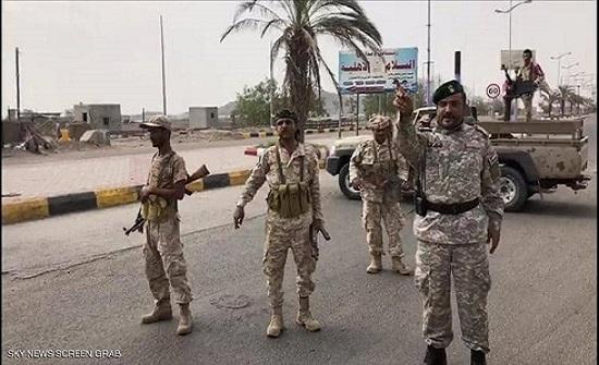 اليمن.. قوات الحزام الأمني تسيطر على كامل مديريات عدن