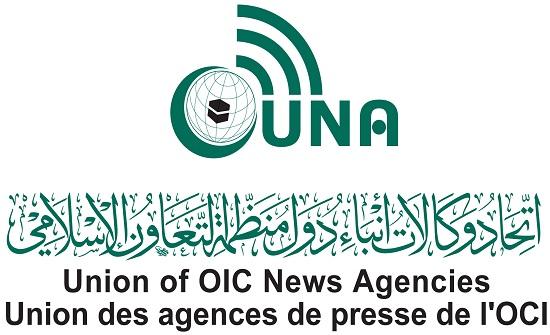 مذكرة تعاون اعلامي بين اتحاد وكالات أنباء التعاون الاسلامي ومؤسسة تنمية القطاع الخاص