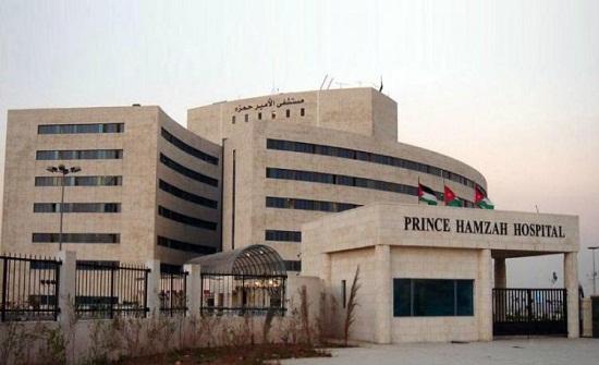 مستشفى الأمير حمزة يجري 10عمليات قسطرة قلبية
