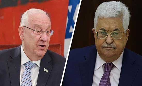 لانتهاء ولايته.. عباس يهاتف الرئيس الإسرائيلي ريفلين