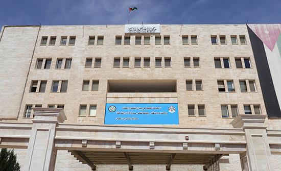 الخدمة المدنية : استقطاب الموظفين للتنافس على شواغر في الضريبة