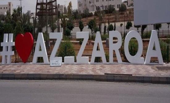 الصادرات التجارية لمدينة الزرقاء تقارب 19 مليوناً في آب الماضي