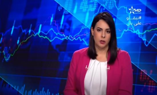 فيديو يكشف ما تعرضت له مذيعة مغربية متعافية من كورونا على الهواء