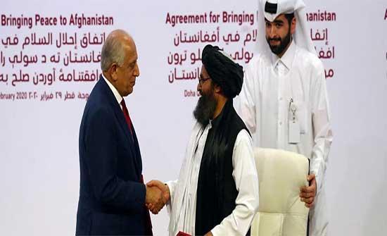 طالبان: اتفاق الدوحة الفرصة الوحيدة لاستقرار أفغانستان