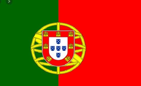 البرتغال تتولى الرئاسة الدورية لمجلس الاتحاد الأوروبي