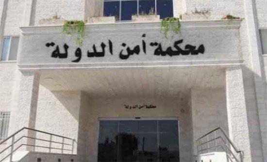 """الأشغال الشاقة لمتهم في قضية """"باعج"""" الارهابية"""