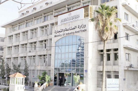 """""""الصناعة"""" تصدر تقرير نتائج أعمال قطاع التأمين الأردني لعام 2018"""