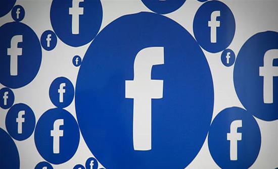"""دراسة تكشف: """"فيسبوك"""" يجعلك أقل اكتئاباً"""