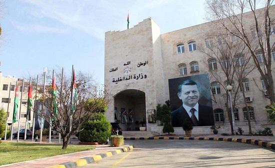وزارة الداخلية: العنصر البشري هو اساس عملية البناء والتطوير