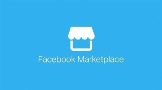 فيس بوك تطلق منصة تسوق إلكتروني باللغة العربية
