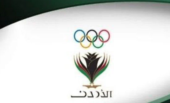 اللجنة الأولمبية تناقش مع رياضيي الكيك بوكسينغ اثار توقف القطاع الرياضي عن العمل