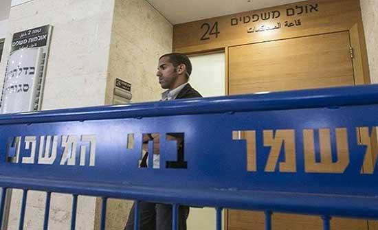 دعوى امام القضاء الإسرائيلي للنظر بعودة 4 جثامين لمرضى الى قطاع غزة