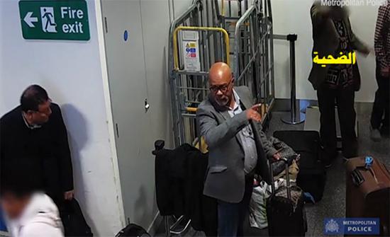 شاهد: الخدعة الخبيثة.. 22 ثانية لسرقة حقيبة راكب بمطار بريطاني