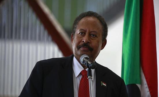 حمدوك: رفع السودان عن لائحة الإرهاب نهاية لتركة النظام البائد
