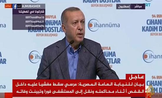بالفيديو.. أردوغان: أدين تفرج الغرب حتى وفاة مرسي في السجن