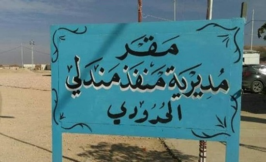 لتهريب الأسلحة.. ميليشيات إيران تسيطر على منفذ مع العراق