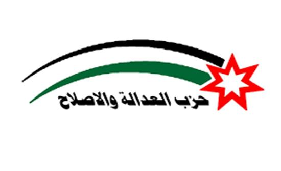 حزب العدالة والإصلاح يهنئ العاملين بمختلف القطاعات بيوم العمال