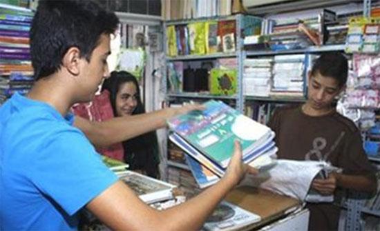 مطالب للحكومة بالتراجع عن قرارها بفرض ضريبة مبيعات على الكتب والأقلام
