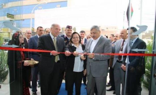 افتتاح المبنى الجديد لفرع مؤسسة الضمان الاجتماعي بالمفرق