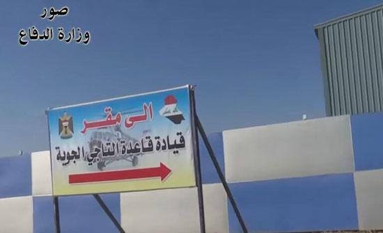 قصف بقذائف هاون يستهدف القوات الأمريكية في معسكر التاجي شمالي بغداد