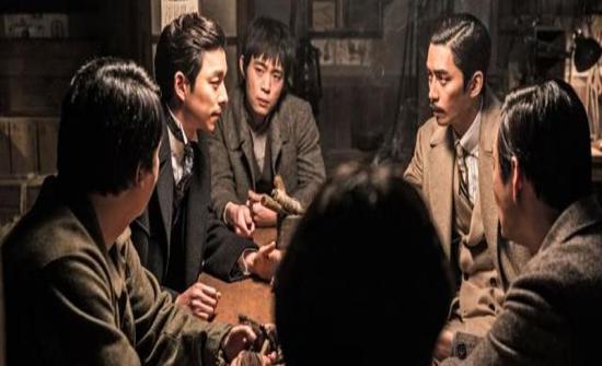 انطلاق عروض أيام الفيلم الكوري