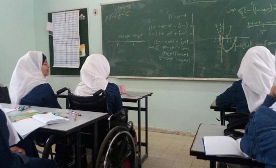 ندوة حول دمج الطلاب ذوي الإعاقة في زمن كورونا