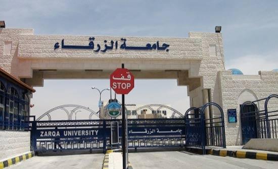 51 صيدلانيا خريجا من جامعة الزرقاء يؤدون قسم المهنة..صور