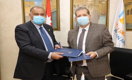 """اتفاقية تعاون بين """"عمان العربية"""" والهيئة العربية للطاقة المتجددة"""