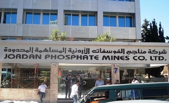 الفوسفات تشتري كامل حصص ميتسوبيشي في شركة الأسمدة اليابانية الأردنية