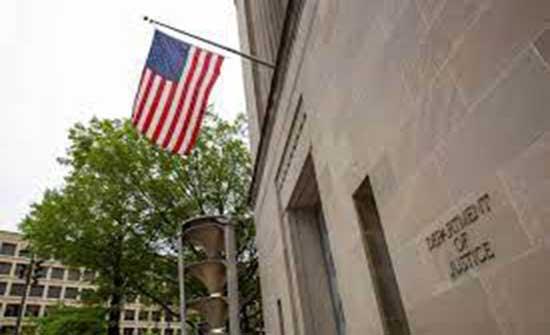 العدل الأمريكية: قراصنة روس اخترقوا البريد الإلكتروني لمكاتب أبرز المدعين الفيدراليين