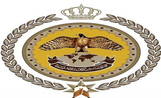 الوطني لإدارة الأزمات يكرم هيئة تنشيط السياحة وجمعية الفنادق