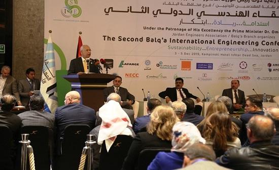 الوزير العموش يرعى انطلاقة فعاليات مؤتمر البلقاء الهندسي الدولي الثاني