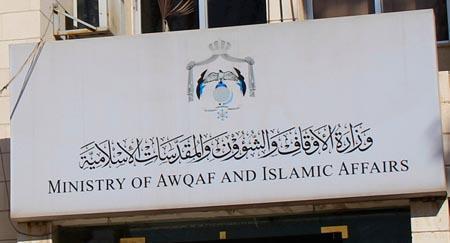 """""""الأوقاف"""": قرار الحظر الشامل يشمل اغلاق المساجد"""