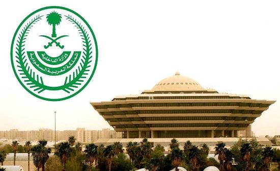 السعودية تقرر منع التجول في عدة مدن لمواجهة كورونا