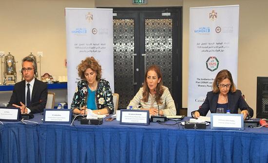 غنيمات: الأردن يدعم تنفيذ الخطة الوطنية لتفعيل دور المرأة