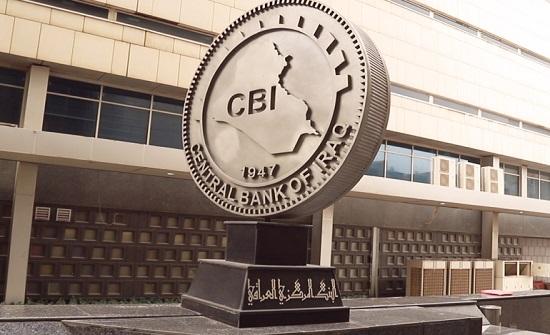 البنك المركزي العراقي يعلن ثبات قيمة العملة العراقية مقابل الدولار