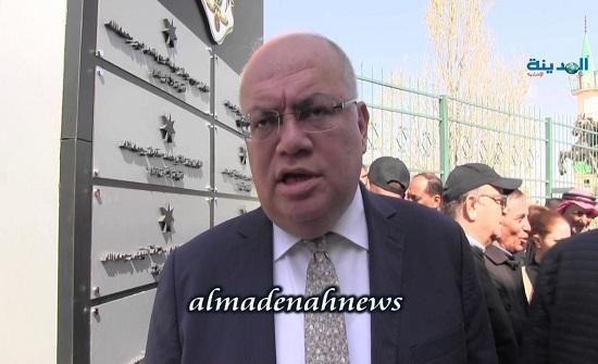 هلسة يطلب من مجلس النواب الموافقة على إحالته للمحكمة