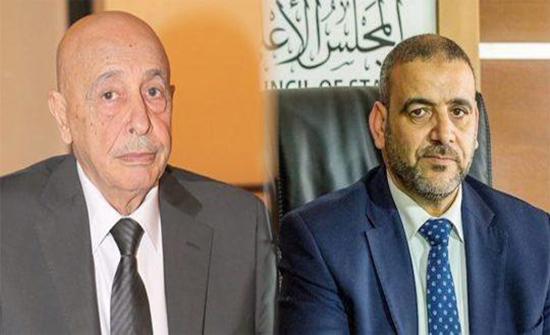 مباحثات برعاية مغربية بين المشري وعقيلة صالح للبحث عن تسوية للأزمة الليبية