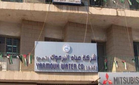 مياه اليرموك توقف الضخ من آبار جحفية