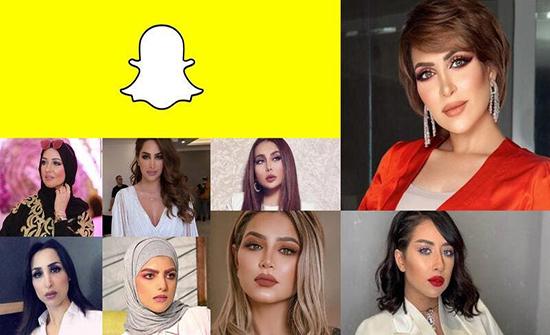 سناب شات يفضح المشاهير.. وفاشنيستا خليجية في ورطة بسبب عدد متابعينها