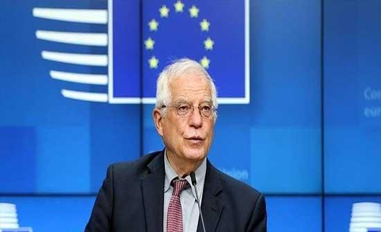 الاتحاد الأوروبي: الحوار مع طالبان لا يعني الاعتراف بها
