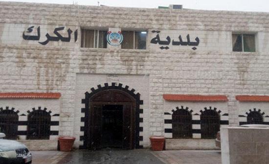 انتخاب الجعافرة نائبا لرئيس بلدية الكرك بالتزكية
