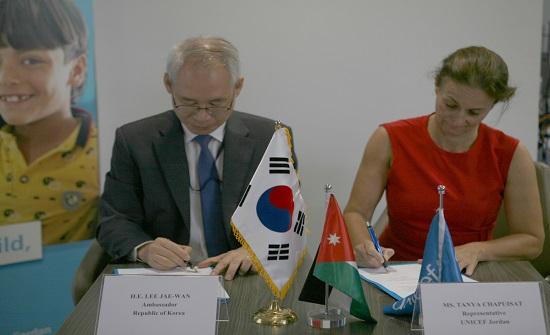 مليون دولار منحة كورية لمشاريع اليونيسف في الاردن
