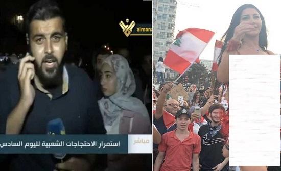 """لبناني يفاجىء مراسل قناة : """"بدنا رقاصة"""".. شاهد ردة فعله!"""