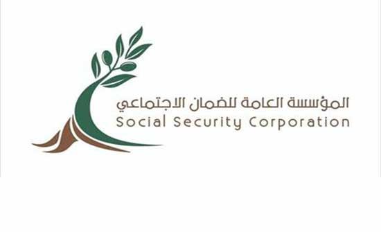 24 مركزاً خدمياً للضمان الاجتماعي في محافظات وألوية المملكة