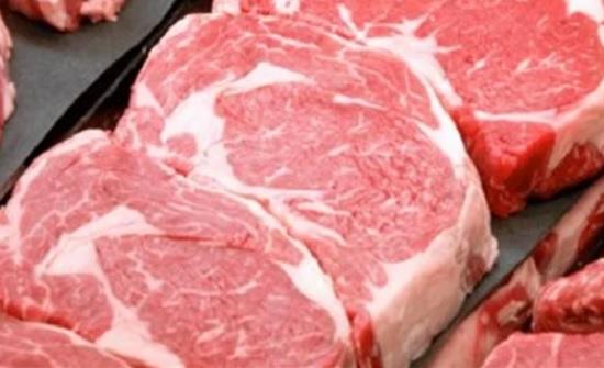 قبل عيد الأضحى.. اكتشف اللحم الطازج بـ 4 علامات