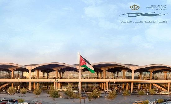 دراسة: مطار الملكة علياء يساهم بنحو 9ر8 % من الناتج المحلي عام 2019
