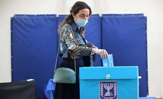 مسؤولة إسرائيلية: الانتخابات الأخيرة شرعنت الكراهية والعنصرية