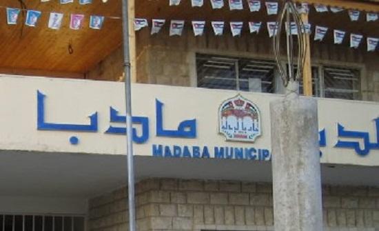 رئيس بلدية مادبا: نحن اول بلدية أطلقت التنمية الاقتصادية المحلية